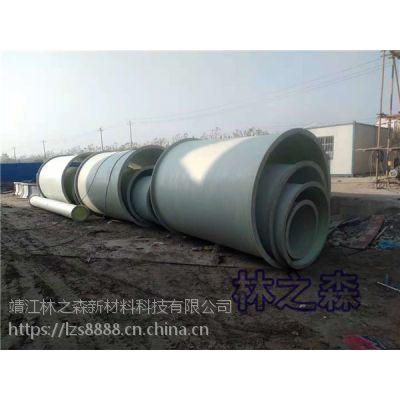 林森有机废气处理供应 污水废气处理报价
