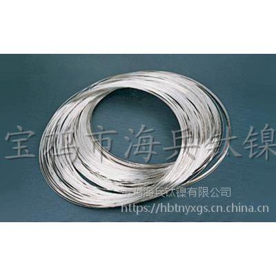 钛丝/钛合金丝 专业生产-宝鸡海兵钛镍