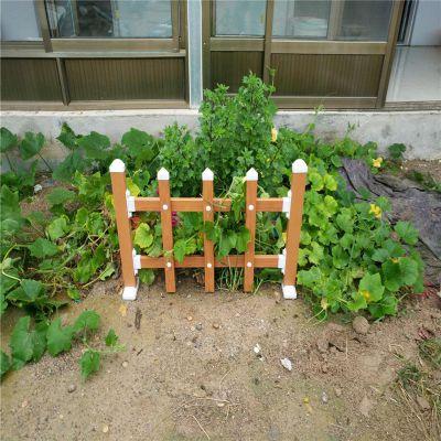 风景区绿化带护栏 市区绿化护栏 小区草池栏杆