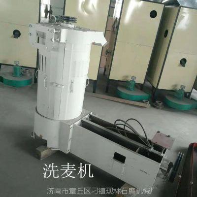 厂家供应 五谷杂粮自动清粮机 自动洗麦机