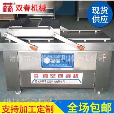 双室真空包装机 DZ-600/2S包装机 真空度高 效果好