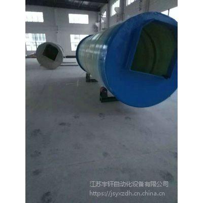 南昌一体化预制泵站对比传统混凝土水池泵站区别宇轩