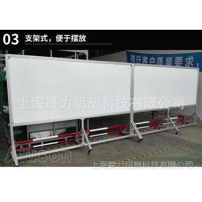 车间看板生产计划管理质量班组可视化车间看板 单面/双面磁性白板