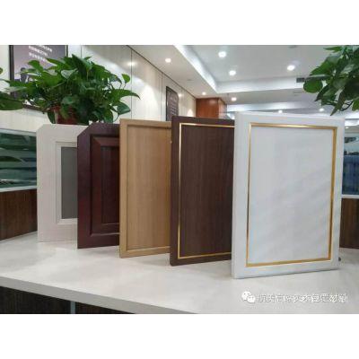 航美实木镀膜板 门芯橡胶木 环保不开裂健康零甲醛 板式家具厂