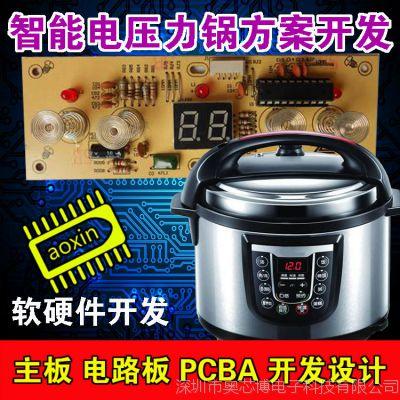 智能电压力锅高压锅方案开发预约多功能主板设计