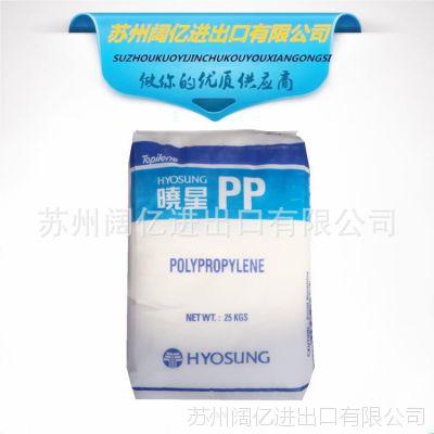 PP 韩国晓星 J340 高抗冲化工原料 pp溶酯1.7 注塑塑料pp 聚丙烯
