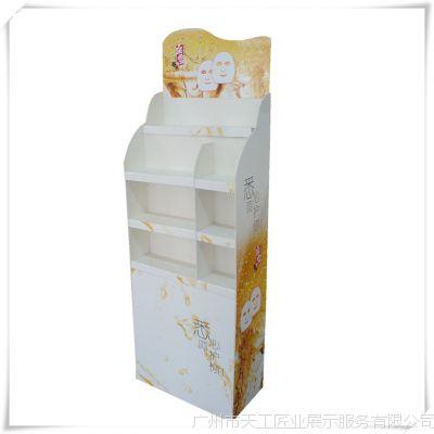订制面膜展示架厂家雪弗板PVC板直立式促销展示架面膜展示道具厂