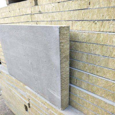 临沂市 幕墙贴铝箔岩棉复合板5公分一立方