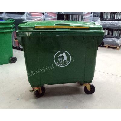 工业可推动垃圾箱 环卫垃圾桶 超大号660L垃圾桶 高密度聚乙烯材质