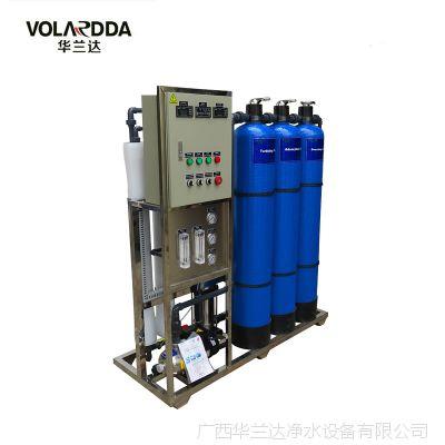 化学药剂加工厂用纯水设备 广西华兰达厂家直销RO反渗透纯净水设备