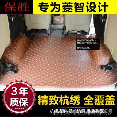 批发东风风行菱智脚垫1.6M3 1.5V3 2.0M5皮革全包围防水脚垫子