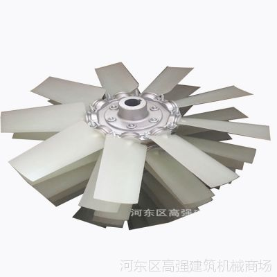 临沂厂家供应 可调式风叶轴流风叶喷雾机专用风叶轮喷雾机电机轮