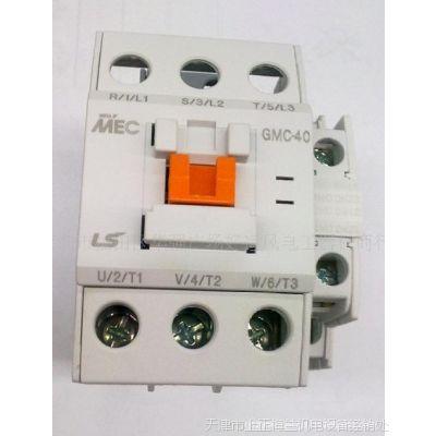 LG.接触器GMC-12,GMC-65热继电器GTH22 1.6-2.5A