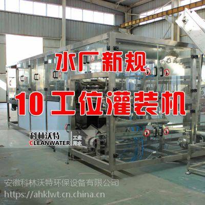 天津热销桶装纯净水设备报价-科林沃特