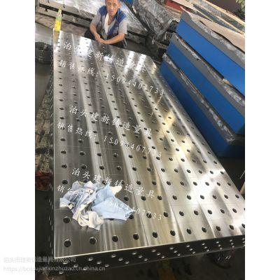 高强度铸铁平台平板/时效处理