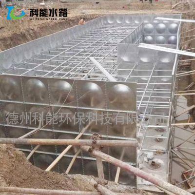 科能地埋式BDF水箱 不锈钢复合板水箱 箱泵一体给水箱
