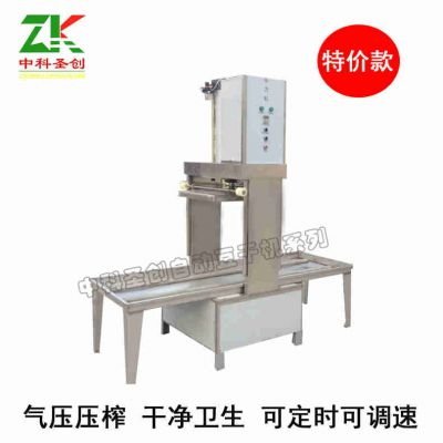 盐城气压压豆腐干的机器,小型半自动手工豆干压机厂家直销
