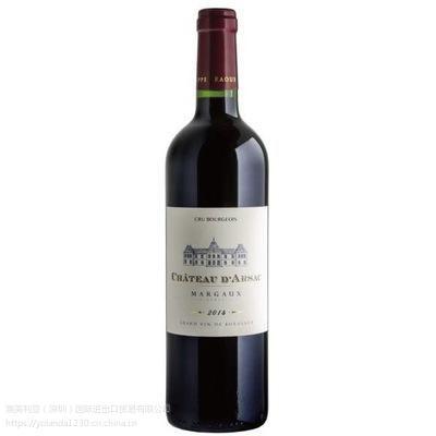 艾尔萨克干红葡萄酒中级庄CHATEAU D'ARSAC