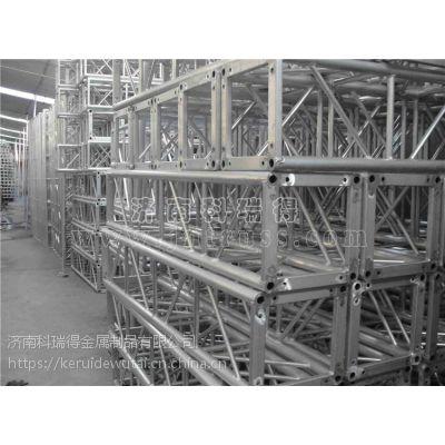 铝合金舞台桁架婚庆活动舞台架子移动升降拼装折叠舞台架演出T台