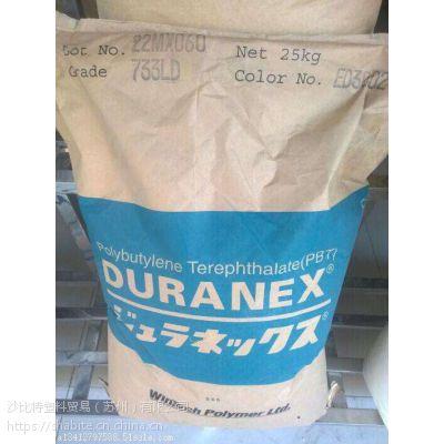 代理日本宝理 DURANEX PBT 551HS