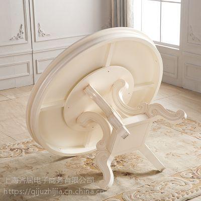 齐居置家YBCZ002欧式实木餐桌椅