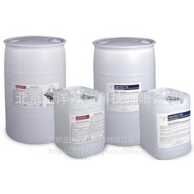 碱性笼盒清洗剂、酸性笼盒清洗剂 型号:Cage-1K10-05、1K20-05、1K18-05 美国