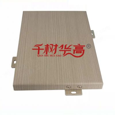 户外氟碳铝单板幕墙氟碳烤漆石纹造型隔音隔热铝合金板