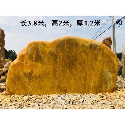 盐山黄蜡石 盐山城市景观石 盐山专业定制招牌刻字石