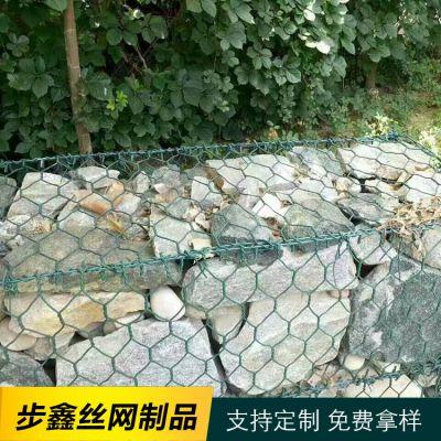 步鑫生态石笼网_生态格宾网厂家直销