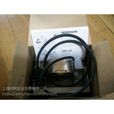 HEIDENHAIN温度传感器ST3088 375132-01