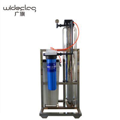 供应工业循环水冷却水手动软化水过滤设备 去除水垢水碱过滤器 广旗牌