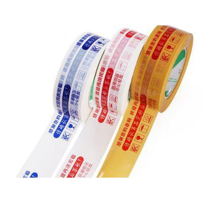 德厚包装(图)-透明印字胶带-淄博印字胶带
