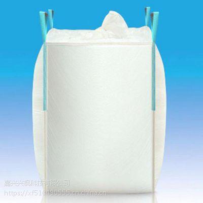 纸塑复合袋,纸袋,吨包袋直销