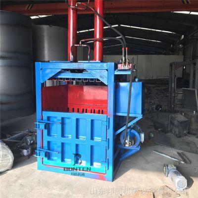 编织袋液压打包机 服装打包机厂家 立式易拉罐打包机特价促销