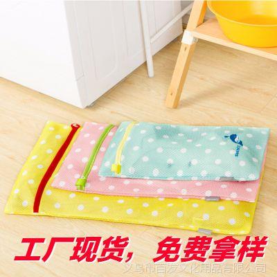 【工厂现货】 圆点长方形绣花洗护袋 加厚卡通衬衫毛衣洗护网袋