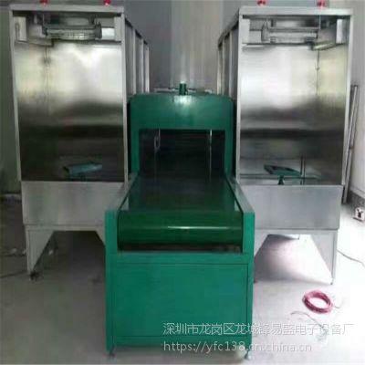 东莞锋易盛厂家供应五金电器喷油线水帘柜 喷漆柜网带线 烘干线喷油柜