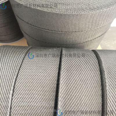 耐高温纤维编织带 特制玻璃擦拭布 盖板自动擦片机用 防火耐高温织带