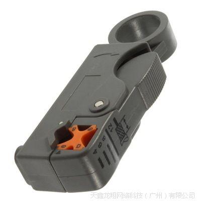优质 332B同轴电缆剥线刀器332B 多功能 双刀式同轴  网线剥线钳