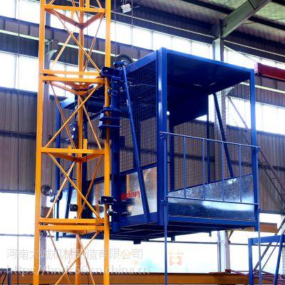 盖房专用提货机 载重1-2.4吨物料提升机
