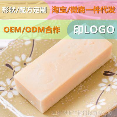 定制冷制皂手工皂内衣神皂无添加纯天然椰子油洗衣皂OEM代加工