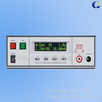 创鑫仪器供应8594E频谱分析仪价格