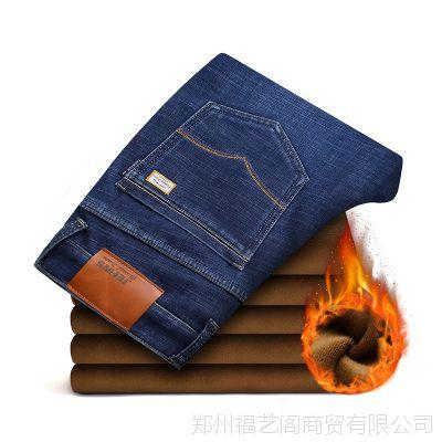 男式牛仔裤男士加绒加厚保暖商务休闲裤直筒宽松大码弹力高腰男裤