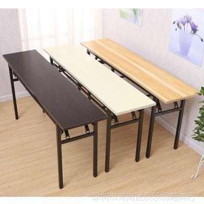 会议桌约会议室长桌组合多功能小型桌椅组培训折叠长形装饰