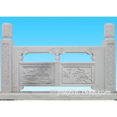 汉白玉石材护栏生产厂家 汉白玉石护栏价格