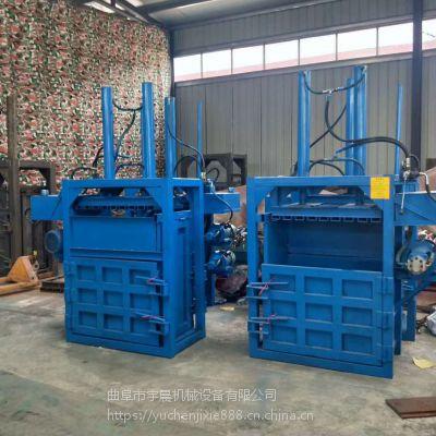 立式油漆桶压扁机塑料袋液压打包机 废油漆桶压扁打包机