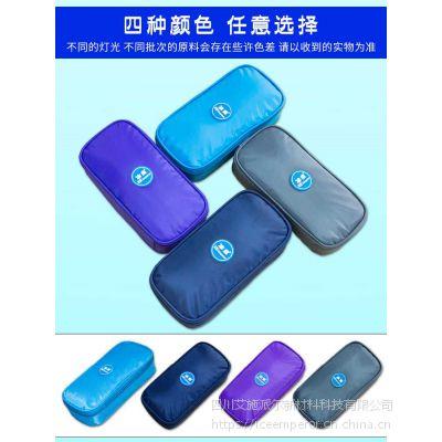 ICEemperor冰皇胰岛素冷藏盒 便携式药品试剂冷藏包 牛津布低温冰袋 紫色保温冰包