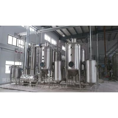 专业生产双效外循环浓缩器;不锈钢浓缩器;价格合理欢迎选购