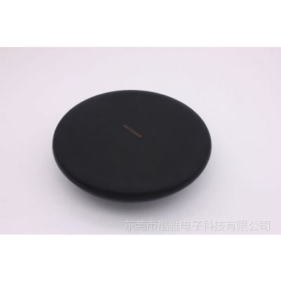 新款滑盖式无线充电器15W 折叠式无线充电器立式多功能