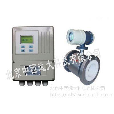 中西 电磁流量计 型号:BT2-ZX400库号:M407594