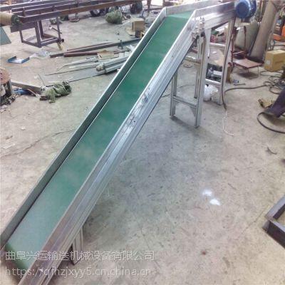 平板型上料机不锈钢防腐 食品包装输送机
